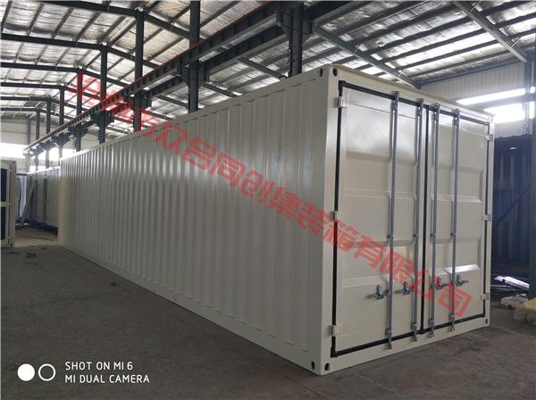 内蒙海运标准集装箱