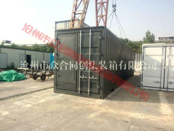 石油处理设备集装箱