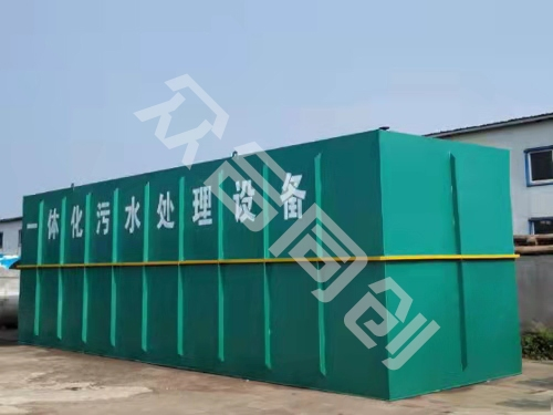 污水处理设备集装箱